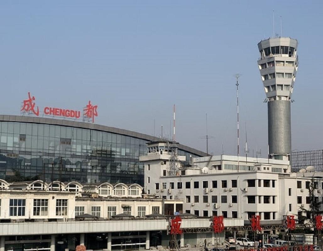Sân bay quốc tế Song Lưu Thành Đô