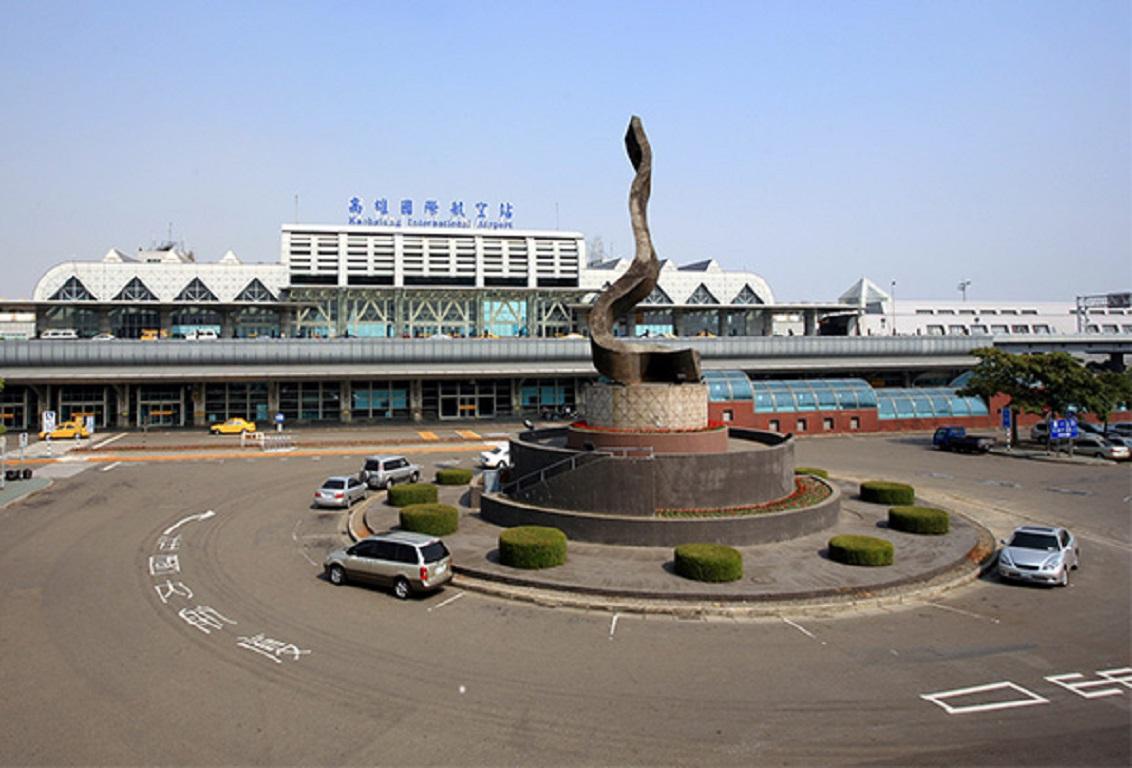 Sân bay Kaohsiung (Cao Hùng)