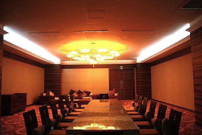 Phòng hội thảo