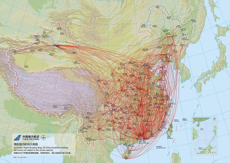 Đường bay nội địa của hãng China Southern Airlines