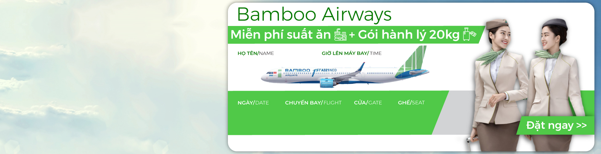Bamboo Airway