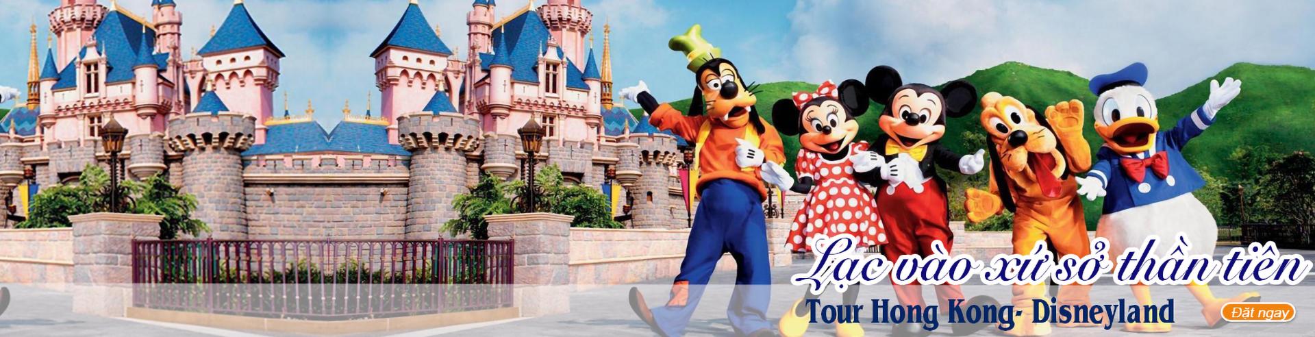 HongKong- Disneyland: trang tour