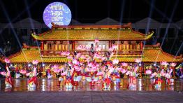 Vé show Tinh hoa Việt Nam - Grandworld Phú Quốc