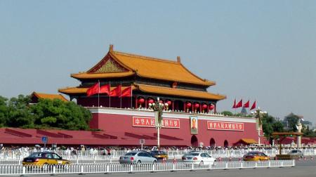 Hà Nội - Bắc Kinh - Tô Châu - Hàng Châu - Thượng Hải 7N6Đ