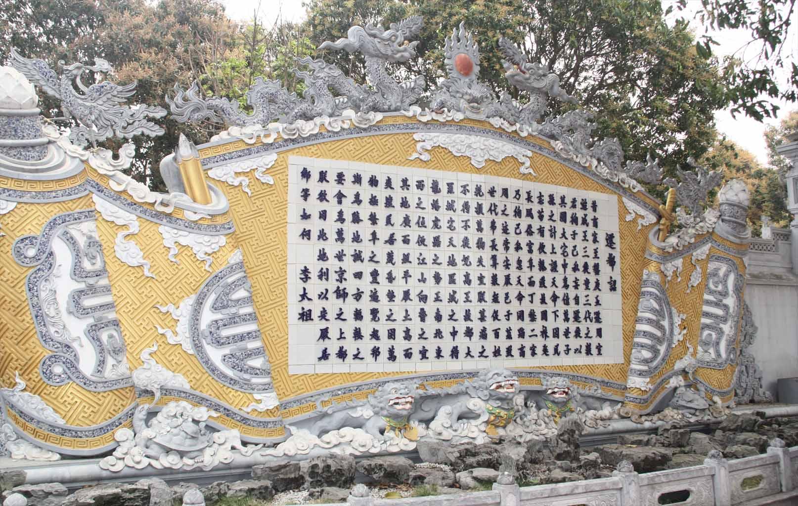 Thiên Đô Chiếu