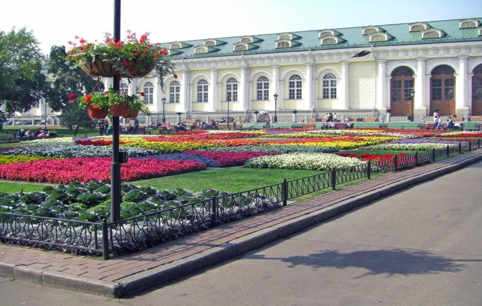 Vườn Alexandrovsky