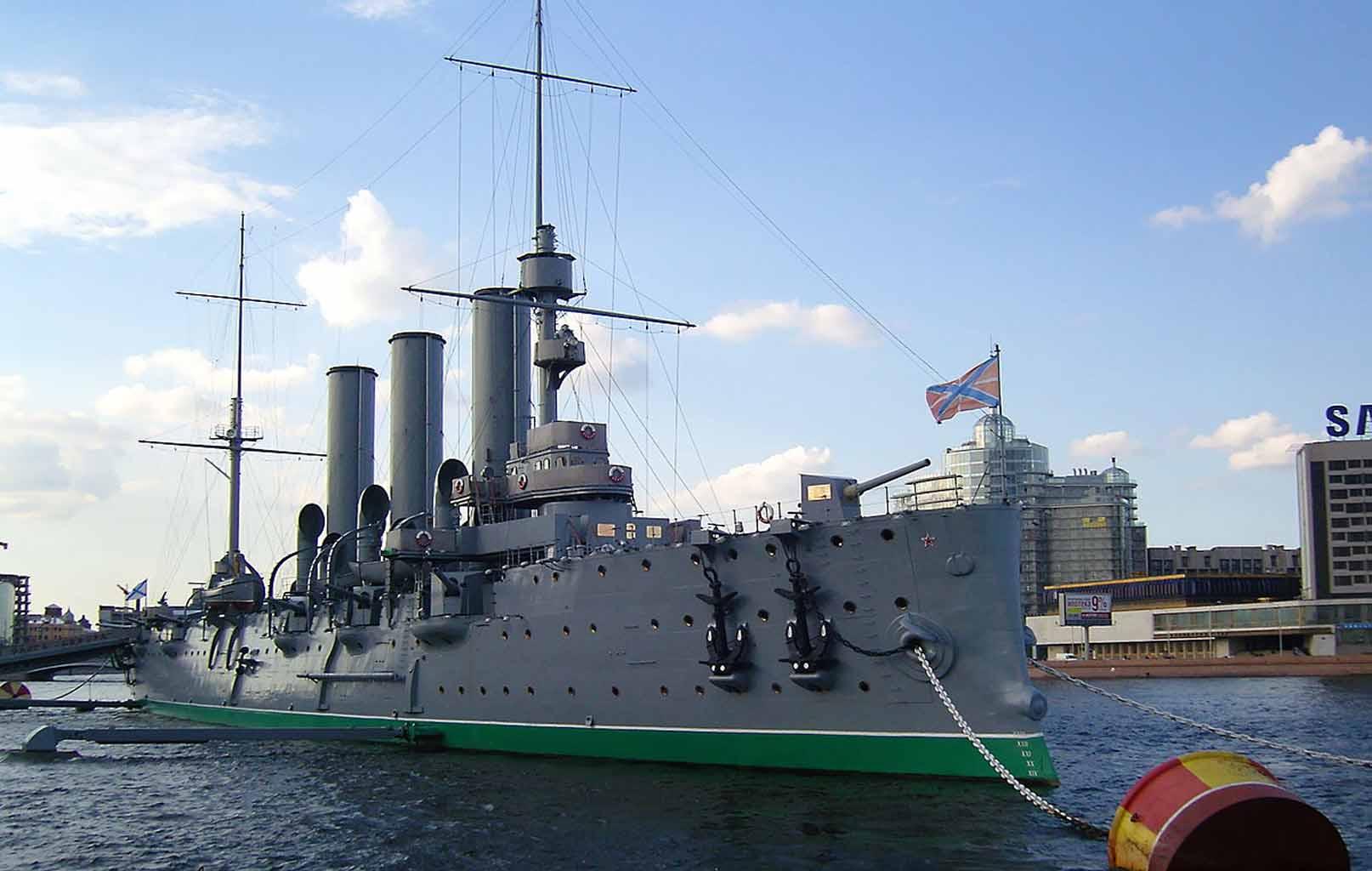 Chiến hạm Rạng Đông